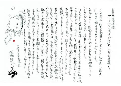 Yougajou_3