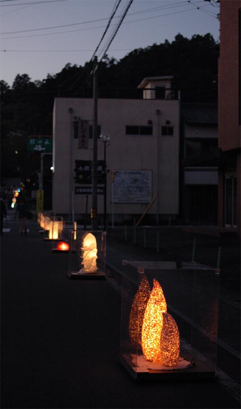Akari2_2