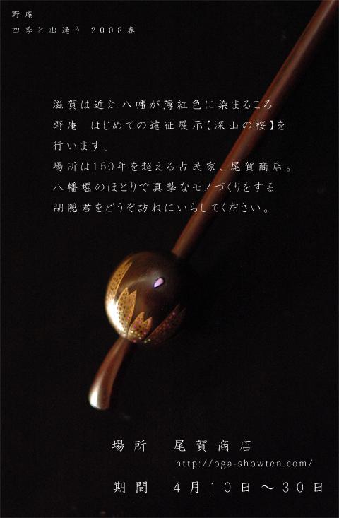 News_2