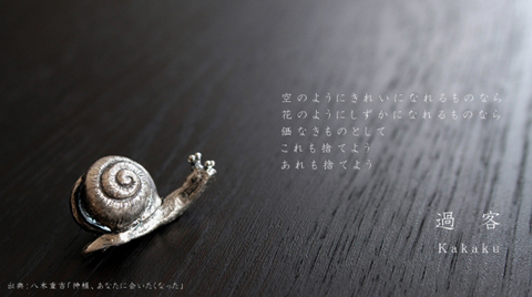 Nokyaku2