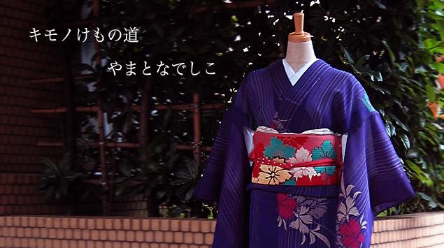 Nadeshiko_top_3