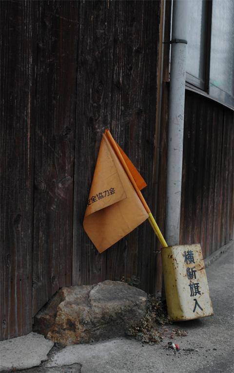 Natuyasumi_2