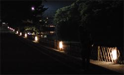 Hikone2