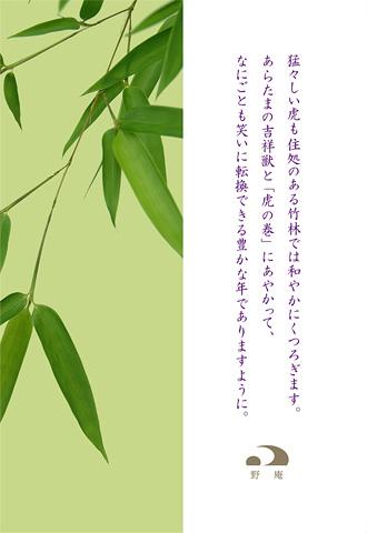 Card_ura