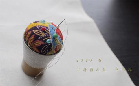Kokuchi480