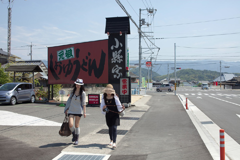 Udonkaido