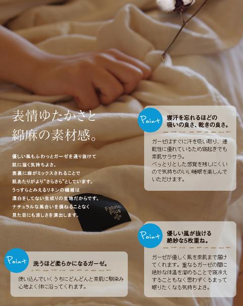 Menasa2011_03