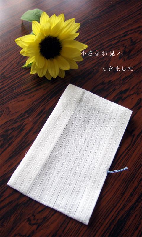 Mihon5_1