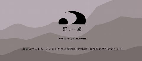 Yarn_3